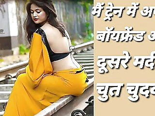 Look at Main Train Mein Chut Chudvai Hindi Audio Sexy Story Video main train mein chut chudvai hindi audio sexy story video